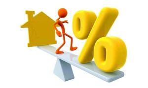 Как оформить ипотеку для малоимущих?