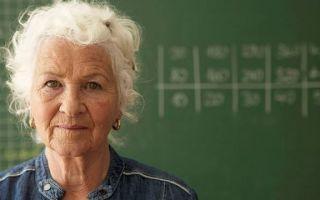 Как оформить льготную пенсию педагогам?