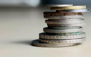 Какие существуют компенсационные выплаты?