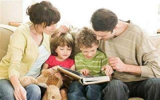 Условия на получение пособия на ребенка до 16 лет
