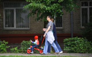 Как получить льготы многодетным семьям?