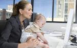 Как получить жилье для матери-одиночки?