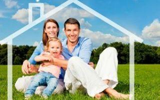 Какие условия программы жилище?