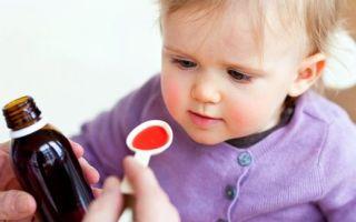 Положены ли бесплатные лекарства детям?