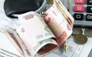 Как получить льготы по оплате коммунальных услуг?