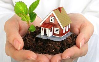 Кому положены льготы по земельному налогу?