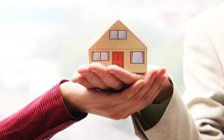 Как участвовать в программе жилье для российской семьи?