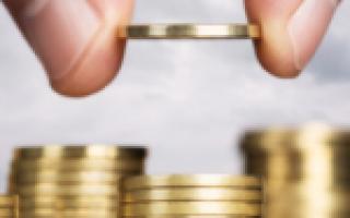 Порядок получения льгот военным пенсионерам