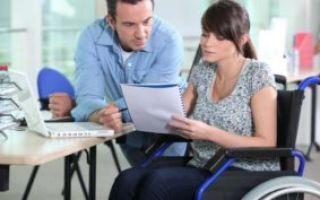 Положены ли налоговые льготы для инвалидов?