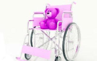 Какие условия получения жилья для детей-инвалидов?