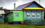 Можно ли купить квартиру на материнский капитал?