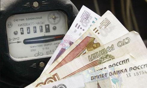 Льготы по оплате коммунальных услуг: кому положены, как получить, необходимые документы