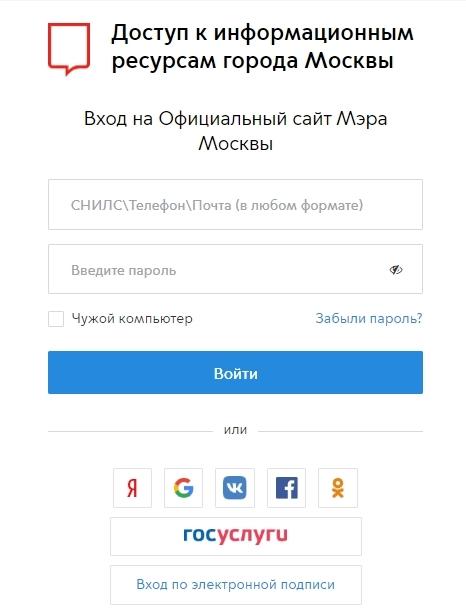 Как получить статус малоимущей семьи в 2020-2021 году в России: особенности признания статуса и порядок оформления статуса, необходимые документы
