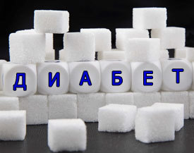 Льготы для диабетиков 1 и 2 типа в 2020-2021 году: что положено и как получить