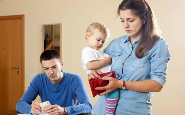 Субсидии для молодых семей 2020-2021