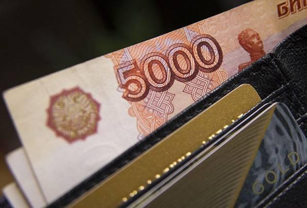 Компенсации в России в 2020 году: что это, виды и что относится к выплатам
