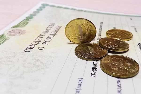 Выплаты и пособия при беременности в 2020-2021 году: финансовая помощь для беременных женщин и мамам при выходе в декрет