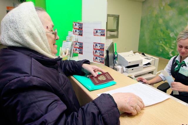 Графики выдачи и доставки пенсий в России: сроки выплат на банковскую карту и через почту в 2020 году