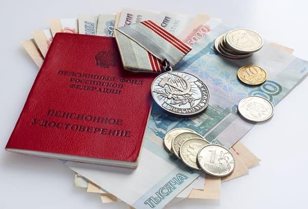 Ежемесячная денежная выплата (ЕДВ) ветеранам труда в 2020-2021 году
