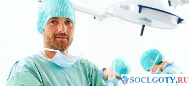 Квота на операцию и лечение в 2020-2021 году: кому положена, как получить и оформить, необходимые документы