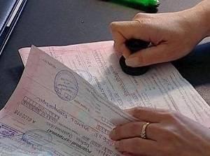 Родовой сертификат в 2020-2021 году: что это, зачем нужен и что дает, права роженицы