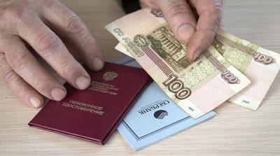 Лужковская надбавка в 2020-2021 году: что это, кому полагается и как выплачивается, размер, необходимые документы