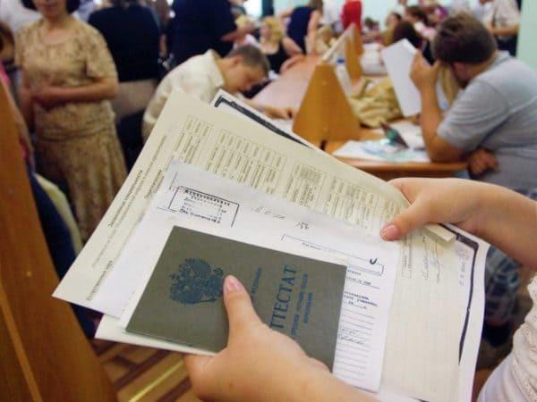 Социальное пособие и выплаты первоклассникам из многодетных семей в 2020 году: порядок оформления и условия получения, размер и расчет, документы и