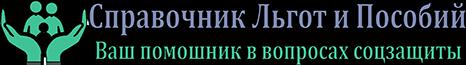 ГБУ ЦСОГПВИИ г. Шахунья